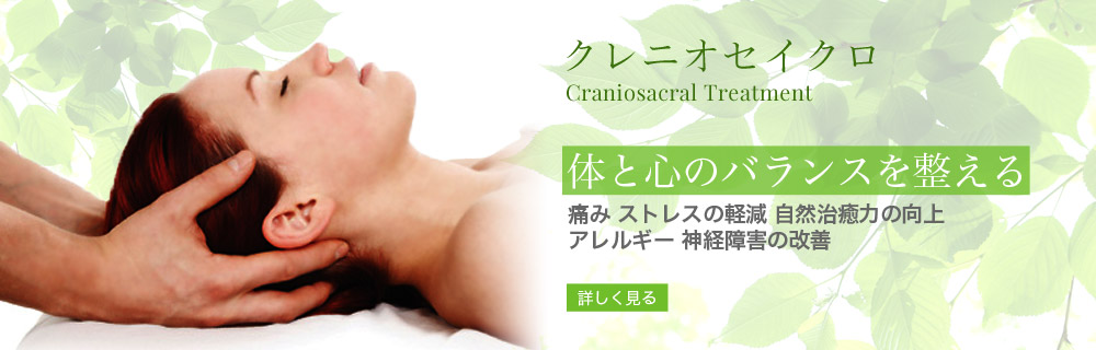 Craniosavral Treatment
